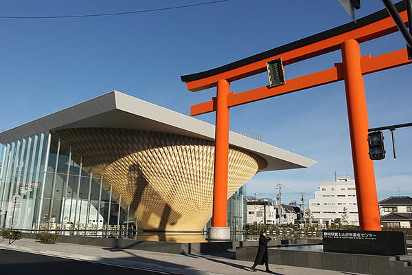 Shigeru Ban - Mt. Fuji World Heritage Center